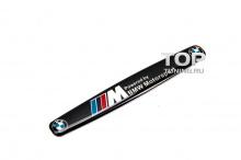 Наклейка эмблема BMW Motorsport M-Powered