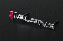 Хромированная эмблема Альпина, на болтах, в решетку радиатора - Стайлинг БМВ - Размер 137 х 23 мм.