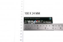 Декоративная наклейка-шильд, с лого M - BMW Motorsport - Размер 100 х 24 мм.