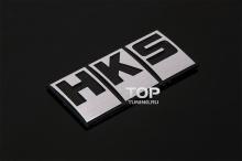 Металлический шильдик-эмблема HKS - Размер 80 х 37 мм