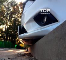 Накладка - юбка переднего бампера - Обвес Стелс - Тюнинг Мазда 6 2013 +