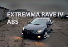 6097 Решетка радиатора Extremma Rave 4 на Mazda 3 BK