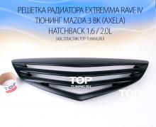 Решетка радиатора - Модель Экстремма Рэйв 4 - Тюнинг Мазда 3 БК (Хетчбек - 1.6 и 2.0).