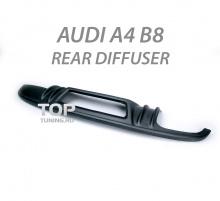 6099 Диффузор заднего бампера Rieger под одинарный выхлоп на Audi A4 B8