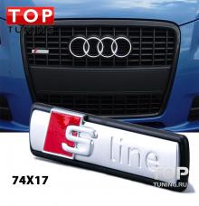 6102 Эмблема в решетку радиатора S-Line 74 x 17 на Audi
