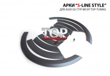6108 Расширители арок S-LINE Style на Audi Q5
