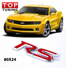 6115 Шильдик эмблема RS 3D 80x24 на Chevrolet
