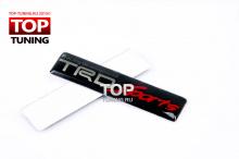 Эластичные наклейки на металлизированной основе, покрытые оптической смолой - Модель TRD (Toyota Racing Development). Размер 60*14 мм. 2 штуки.