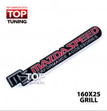 Хромированная эмблема - шильдик MazdaSpeed в решетку радиатора или бампера, на болтах. Размер 160 * 25 мм. Тюнинг МАЗДА.