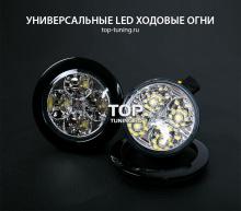 6134 Светодиодные дневные ходовые огни Vinstar 4LED - D=70 mm