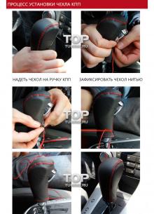 6135 Кожаные оплетки руля, кпп, ручника на Honda CR-V 4