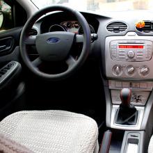 6137 Кожаная оплетка стояночного тормоза на Ford Focus 2