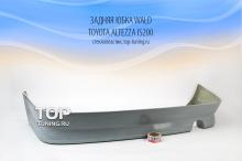 615 Задняя юбка WALD на Toyota Altezza is200