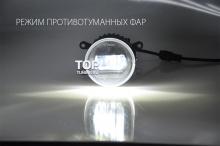ТИП 2 - Светодиодные противотуманные фары с функцией дневных ходовых огней - Универсальные - 10W CREE. Диаметр 90 мм.