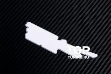 Алюминиевый шильд SS-R Signature Series - Размер 110 * 25 mm.