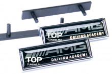Металлические эмблемы бэйджи AMG Driving Academy - 2 штуки - Размер 63 * 18 мм.