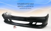 6168 Передний бампер WALD на Mercedes E-Class W210