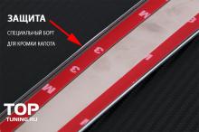 Накладка на капот - хромированный дефлектор ЭПИК ФУТУРА - Тюнинг Мазда СХ5 (Рестайлинг).
