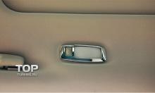 6175 Накладки на боковые плафоны света TECH Design на Nissan X-Trail T32