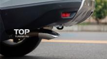 6177 Насадки на глушитель Epic на Nissan X-Trail T32