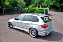 6179 Задний бампер HRT на BMW X5 E70