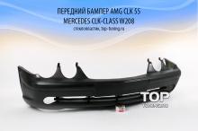 6186 Передний бампер AMG CLK 55 на Mercedes CLK-Class W208