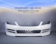 Передний бампер - Обвес Orlando - Комплект - Тюнинг Toyota Altezza / Lexus is200 / 300