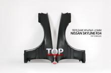 Пластиковые, передние крылья - Тюнинг Ниссан Скайлайн R34