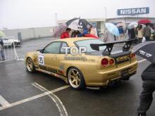 6209 Задний бампер GTR Japan на Nissan Skyline R34