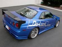6221 Задний бампер Do-Luck на Nissan Skyline R34