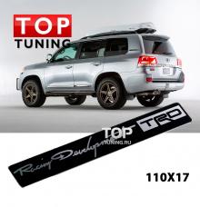 6234 Шильдик алюминиевый TRD Черный 110x17 на Toyota