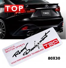 Эмблема на клеевой основе - TRD Hight Performance Technology - Серебристая, горизонтальная шлифовка. Размер 80 * 30 мм.