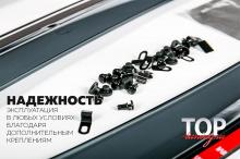 ВЕТРОВИКИ С МОЛДИНГАМИ - ТЮНИНГ ХЕНДАЙ СОНАТА 8  (2009-2014)
