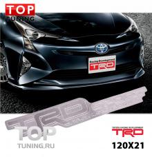 6249 Металлическая эмблема TRD Sports 120x21 на Toyota