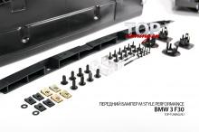 бампер - Обвес M-Package- Тюнинг БМВ 3 серии F30 (дорестайлинг 2011-2016)
