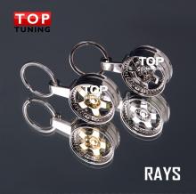 Брелок для ключей - КОЛЕСО RAYS Edition, хромированный, крутящийся диск.