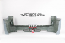 6279 Задний бампер Mz Speed Zeus Luv-Line на Toyota Land Cruiser 200