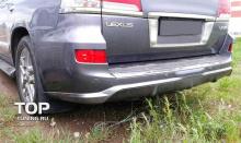 6289 Обвес F Sport на Lexus LX570 UJR 200