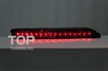 6316 Дополнительные светодиодные стоп-сигналы LED Star Smoke Type2