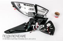 Светодиодные задние фонари LEDSTAR - Модель БМВ СТИЛЬ