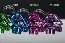 Новинка! Настоящий брелок-турбина с звуками BLOW-OFF и светодиодным фонариком. 12 цветов - купить на выбор.