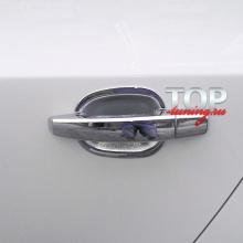 6343 Чаши дверных ручек Guardian на Chevrolet Cruze 2