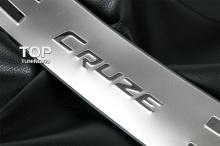 6344 Накладка на задний бампер Guardian на Chevrolet Cruze 2