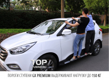 Металлические пороги ступени - GX PREMIUM - Тюнинг Хендай Ай Икс 35