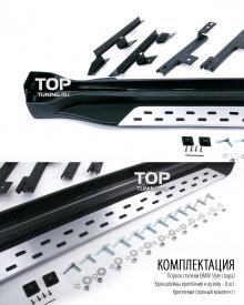 Алюминиевые пороги - подножки БМВ Стиль - Тюнинг Митсубиси Оутлендер XL 2007-2012
