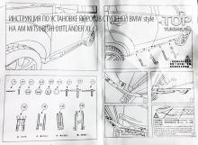 6346 Пороги ступени XL BMW Style на Mitsubishi Outlander 2