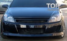 Решетка радиатора без эмблемы - Обвес Вольт - Тюнинг Opel Astra H GTC
