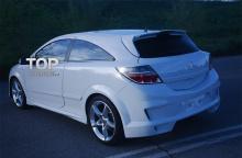 Аэродинамический обвес Вольт - Тюнинг OPEL ASTRA H GTC