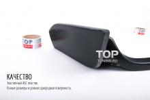 Накладка на задний бампер - Обвес 4.6 / 4.8 IS - Тюнинг БМВ Х5 е53 - Абс пластик.