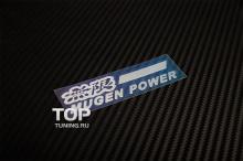 Тонкая металлическая эмблема наклейка - Модель Мюген - Тюнинг Хонда. Размер 80 * 21 мм.